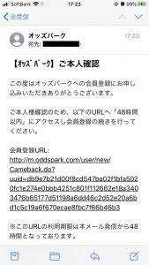 本文URL