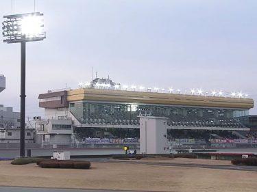 川口オートレース